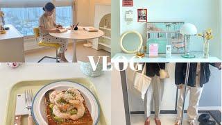 (Vlog) 신혼부부 …