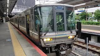 223系1000+2000番台新大阪発車