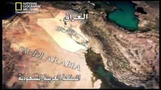 #وثائقي   البحث عن سفينة النبي نوح HD