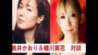 映画「ヘルタースケルター」にて 蜷川実花監督と桃井かおりさんがインタ...