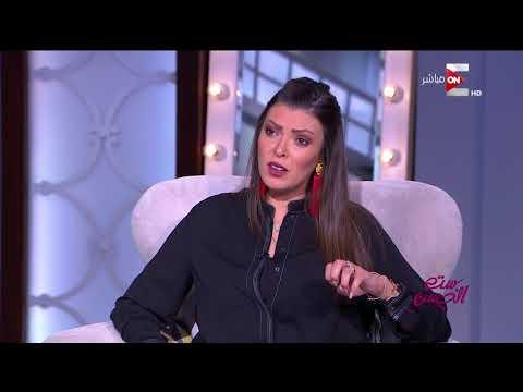 ست الحسن - أول يوم لـ -السفيرة ميرفت التلاوي- في وزارة الخارجية في عهد جمال عبدالناصر  - 16:21-2018 / 7 / 31