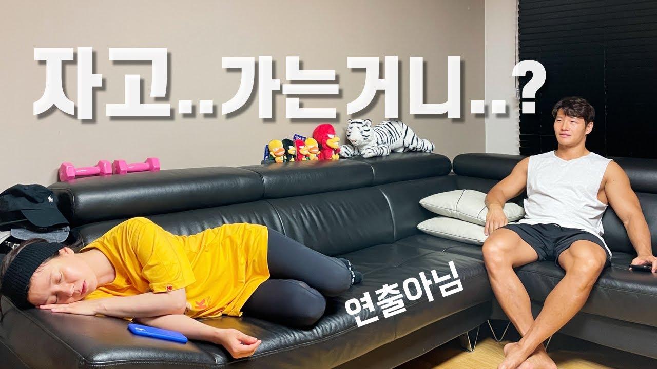 회원님, PT 끝나셨으면 집에 가셔야 지효... (feat. 마녀식당으로 오세요)