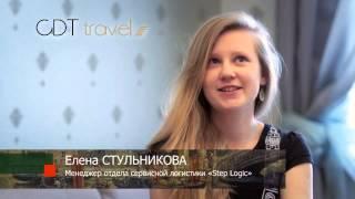 Елена Стульникова, менеджер отдела сервисной логистики