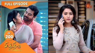 Chithi 2 - Ep 200 | 30 Dec 2020 | Sun TV Serial | Tamil Serial