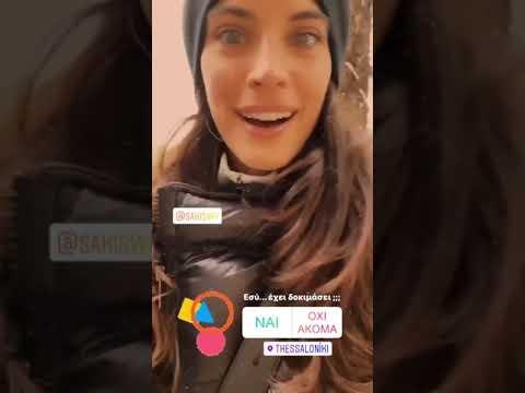 Σάκης Τανιμανίδης - Χριστίνα Μπόμπα: Απόδραση στην Θεσσαλονίκη! (1)
