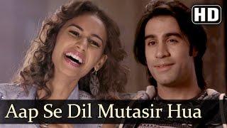 Aap Se Dil Mutasir Hua - Karle Pyaar Karle Songs - Shiv Darshan - Hasleen Kaur - Filmigaane