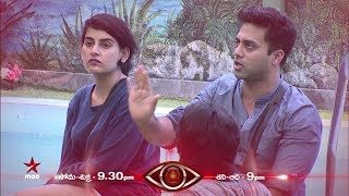 Reserved for the Deserved!!!  #BiggBossTelugu Today at 9:30 PM thumbnail