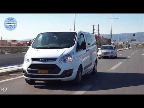 Mr Van - Volos Taxi Services with 9seater Vans