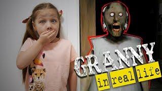Бабуля В РЕАЛЬНОЙ ЖИЗНИ! КАК ПОПАСТЬ В ДОМ БАБУЛИ! Fun video for kids real life