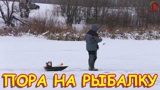 У НАС ЕЁ ЛОВЯТ ТАК Зимняя рыбалка на льду Ставим жерлицы ловим в палатке