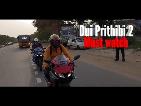 Dui Prithibi 2 Music video | Full HD | Bikes of Dui Prithibi 2