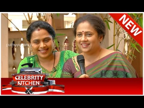 Celebrity Kitchen with Actress Viji Chandrasekar & Lakshmi Ramakrishnan (03/10/2014)