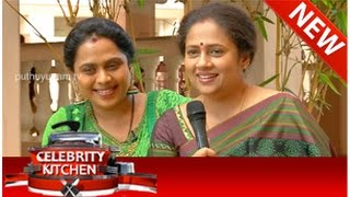 Celebrity Kitchen with Actress Viji Chandrasekar & Lakshmi Ramakrishnan (03/10/2014)