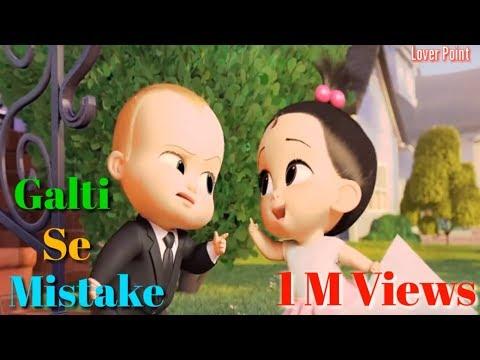 Whatsapp Status 30 Second Video | Galti Se Mistake Video Song | Cartoon Version |