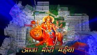 New Bhajan / Aage Aage Doli Chale Piche Piche Baja / Shyam Sagar