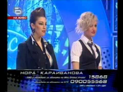 Music Idol Bulgaria 2 - Plamena & Nora -...