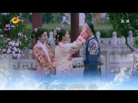 English lyrics Jade Palace Lock Heart MV (Ai De Gong Yang) - Mickey He