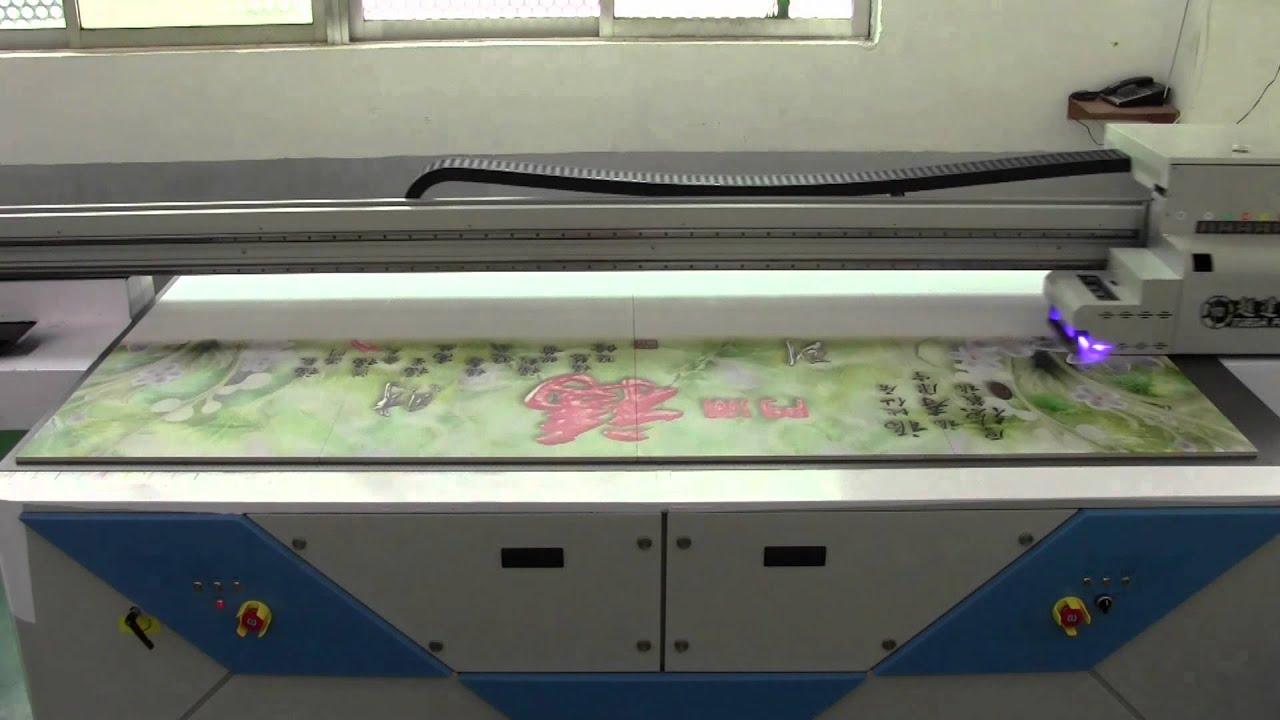 2015 hot sale YD2512 uv printer printing on ceramic tile ...