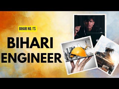 Bihar & Engineer - Kabhi Khushi Kabhi Gam   Part 1   Bihari No. 1
