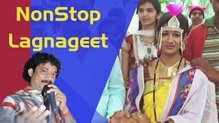 Jagdish Patil - DJ - Jamlay Go Gav Sara Taai Che Haldila - Nonstop Evergreen Lagnageet Haldigeet.