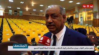 عضو مجلس النواب مهدي عبدالسلام : إنهاء الانقلاب وإستعادة الدولة أولوية للجميع