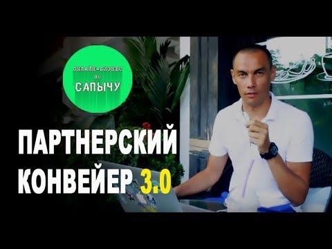 Заработок в интернете Украина в гривнах