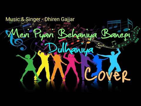 Meri Pyari Behaniya Banegi Dulhaniya Cover