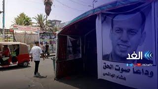 محلل: اعترافات قتلة هشام الهاشمي ليست وليدة اللحظة وتم الإعلان عنها الآن لهذا السبب