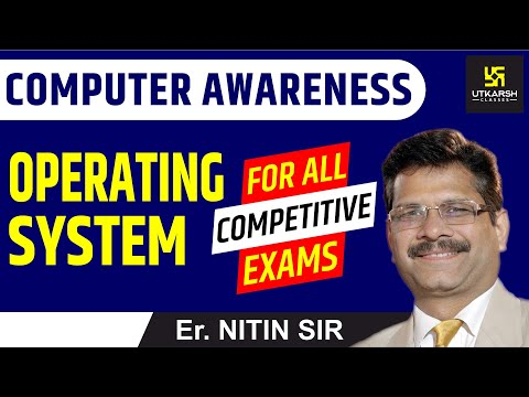 Computer Operating System | For All Competitive Exams | By Nitin Sir