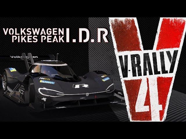 V-Rally 4 | Volkswagen I.D. R Trailer