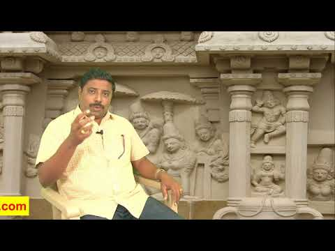 Marriage in Tamil Culture by DINDIGUL P.CHINNARAJ ASTROLOGER INDIA