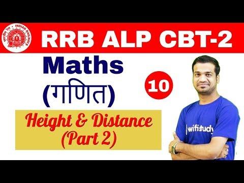 4:00 PM - RRB ALP CBT-2 2018 | Maths By Naman Sir | Height & Distance