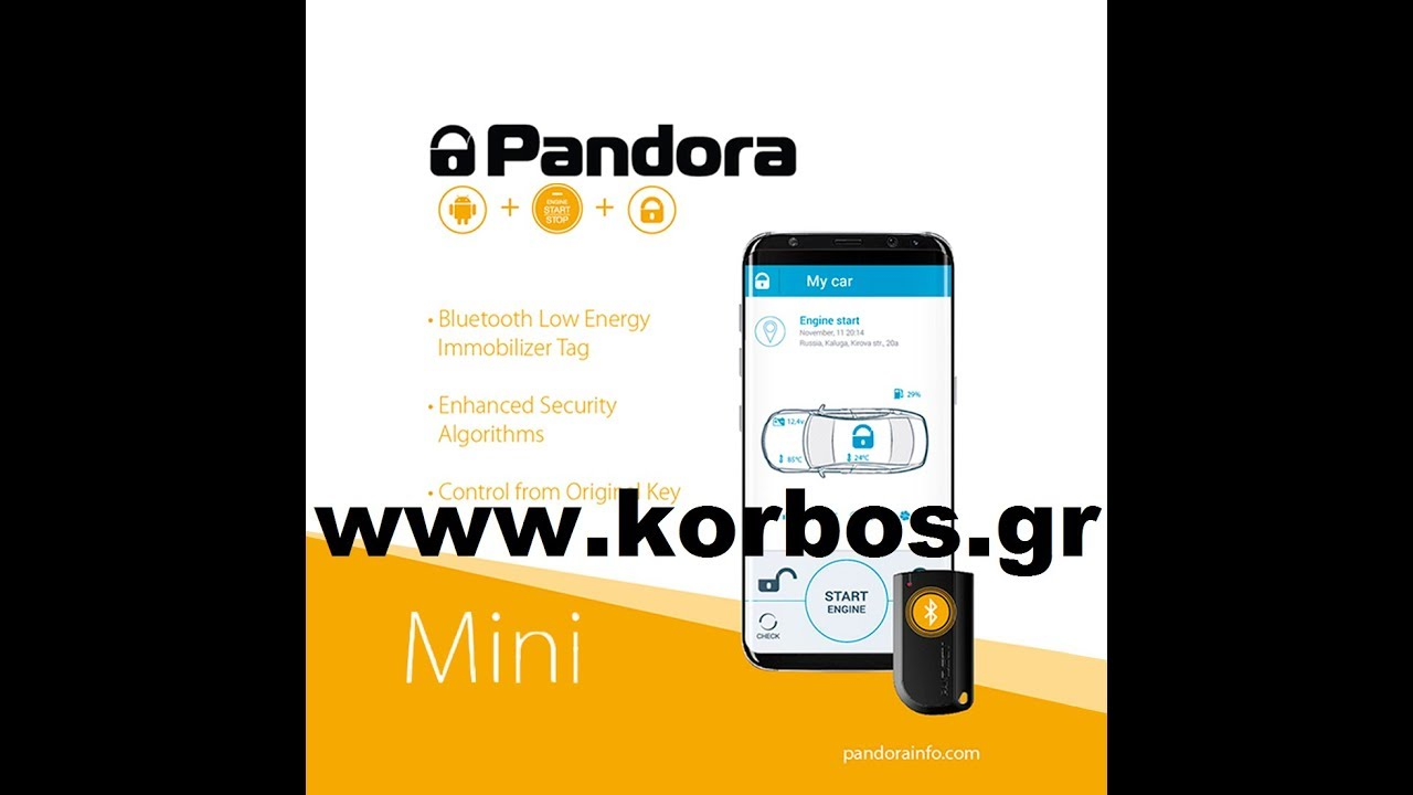 Pandora Mini περιγραφή συναγερμού-εφαρμογής για Mini Cooper S www.korbos.gr