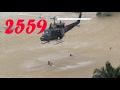 เพลง น้ำท่วมภาคใต้  2559   ขับร้องไกด์/ดารณี  กรงกระโทก