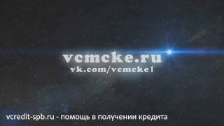 Смс рассылка, смс реклама, VCMCKE.ru(, 2012-01-15T15:51:02.000Z)