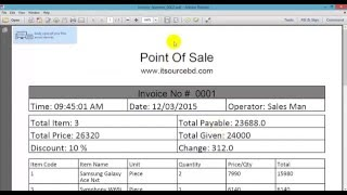 Offline Point Of Sale Software