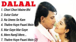 Dalaal Movie All Songs  Mithun Chakraborty  Ayesha Jhulka  musical world  MUSICAL WORLD  