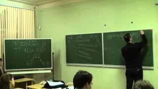 Принципы и интерпретация динамических языков программирования | 1. Введение в Lisp | Лекториум