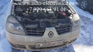 Замена двигателя Renault Symbol 2008 г.в., чип тюнинг, диагностика рено, замена эбу, Раменское