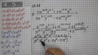 Упражнение 35.32. Вариант Г. Алгебра 7 класс Мордкович А.Г.