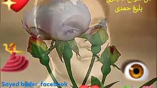 عبدالحليم حافظ(يا عيونى أه يا عيونى) من سواح_للعبقرى بليغ حمدى