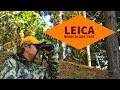 Leica Binoculars Test