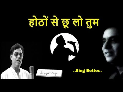 hothon se chulo tum karaoke hindi