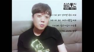 LG,KT,SK 인터넷 가장 최근 실사용 비교후기[인터…