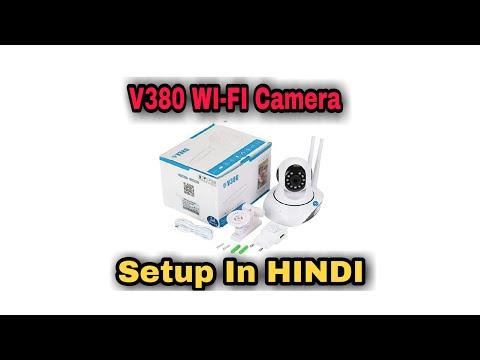 V380 wifi Camera Setup !!! how to Setup Smart Wifi Net Camera, v380 app  Configuration Step by Step