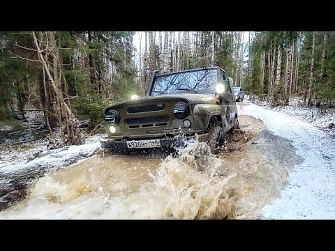 ЖЕНСКИЙ OFF-ROAD. Трасса СМЕРТИ  УАЗ vs Toyota Fortuner