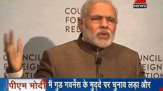 PM Modi addresses Council on Foreign Relations in New York