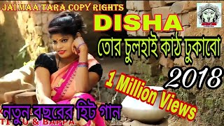 NEW PURULIA VIDEO SONG 2020 #PURULIA  NEW SUPER HIT SONG 2019 - 2020 #PURULIA VIDEO SONG