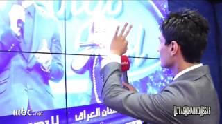 أضحك مع محبوب العرب  محمد عساف - الجزء الأول ...... Laugh with Mohammed Assaf- Part1