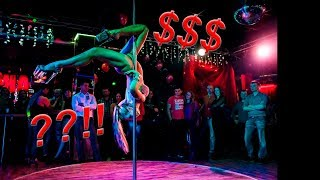 VLOG: Сколько зарабатывает стриптизерша? Шоу со змеей. Гастроли в Дагестан. Фотосессия.